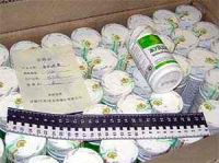 Тайская аптека, народная медицина, капсулы, купить