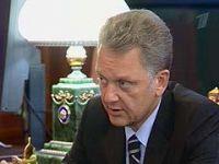 министр промышленности и торговли РФ В. Христенко