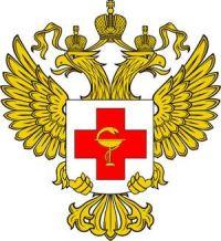 Минздравсоцразвития России
