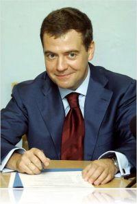 Дмитрий Медведев подписал закон о возможности использования во 2-м полугодии 2008 г остатков средств бюджета ФОМС на повышение качества услуг в здравоохранении